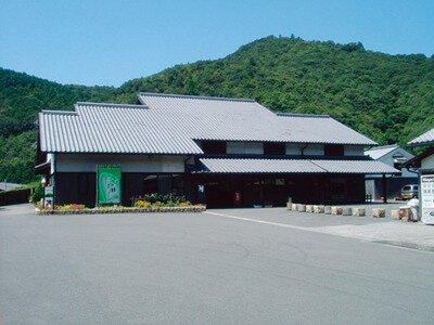 道の駅 紀州備長炭記念公園