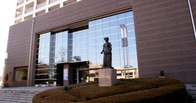 足利市立美術館