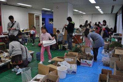 浜田市世界こども美術館創作活動館