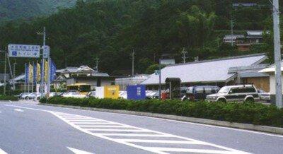 土佐和紙工芸村