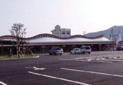 道の駅かまえ Buri Laboratory