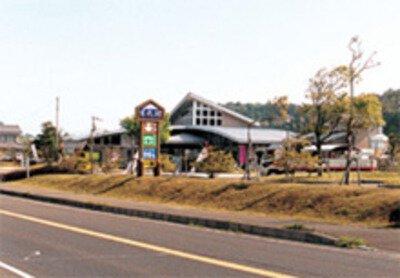 道の駅きんぽう木花館
