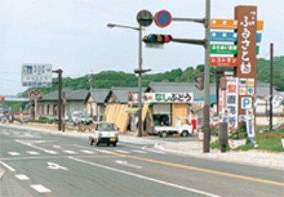道の駅 伊万里ふるさと村