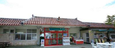 伊芸SA(上り線)