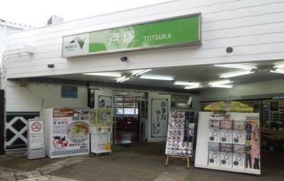 戸塚PA(上り線)