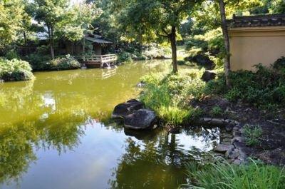東渕江庭園