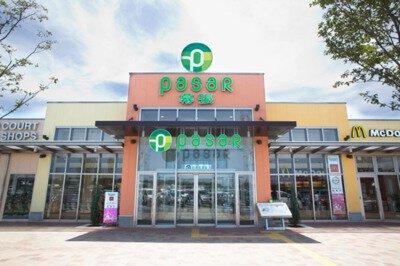 幕張PA(上り線)Pasar(パサール)幕張