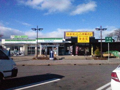 吾妻PA(下り線)