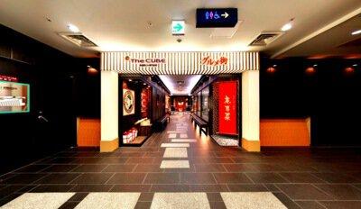 【営業時間短縮】京都駅ビル専門店街 ザ・キューブ