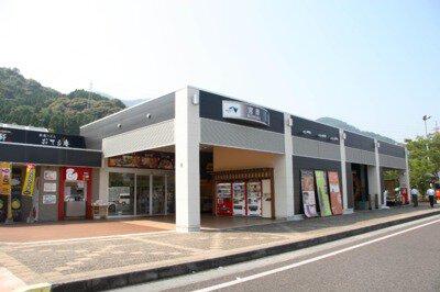 宮原SA(下り線)