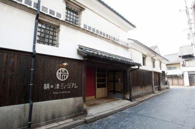 鞆の津ミュージアム