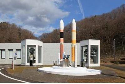 宇宙航空研究開発機構 角田宇宙センター