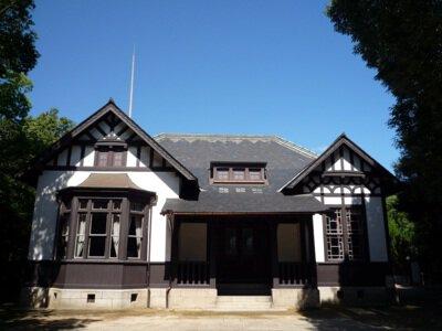 呉市入船山記念館