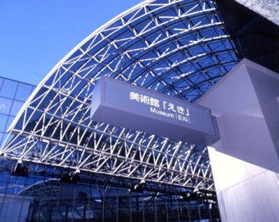 美術館「えき」KYOTO