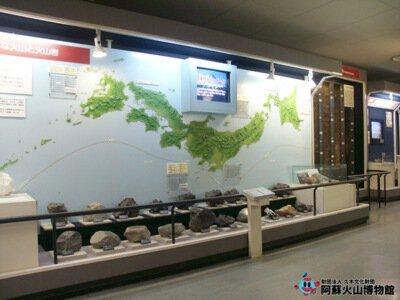 公益財団法人阿蘇火山博物館久木文化財団