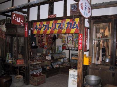 【臨時休館】伊香保 おもちゃと人形 自動車博物館
