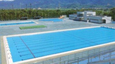 【2020年プール営業中止】山梨県小瀬スポーツ公園水泳場