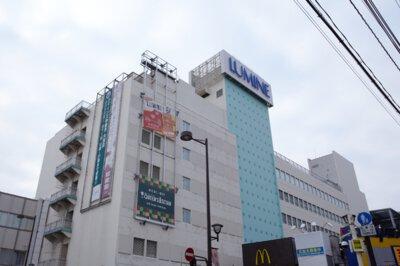 【営業時間短縮】ルミネ大宮店