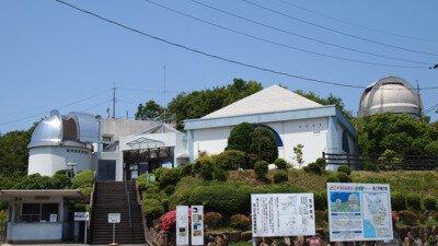 【臨時休館】岡山天文博物館