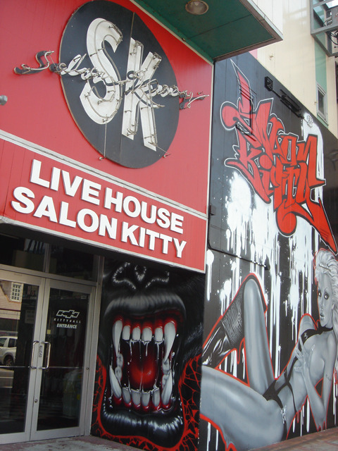 LIVEHOUSE SALONKITTY