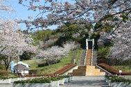 久峰総合公園