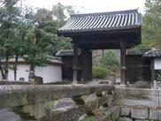 熊本藩主細川家墓所・妙解寺跡 北岡自然公園