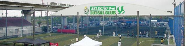 セレゾン6-aiフットサルクラブ