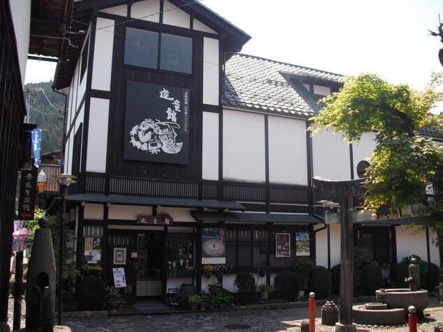 心の森ミュージアム 遊童館