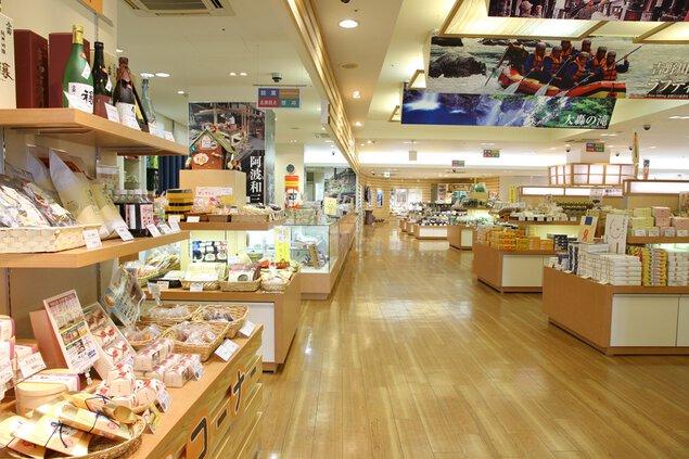 徳島県物産観光交流プラザ「あるでよ徳島」