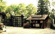 甲賀の里 忍術村 甲賀忍術博物館