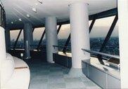 文京シビックセンター25階 展望ラウンジ