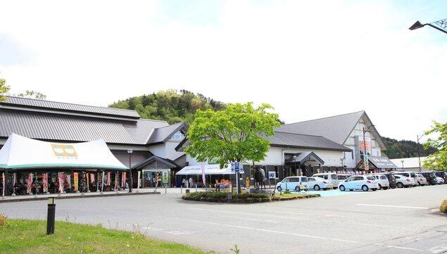 道の駅 いいで めざみの里観光物産館