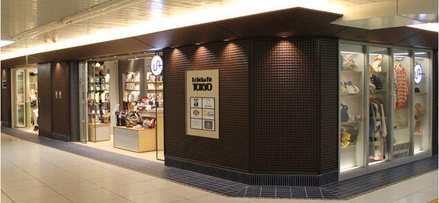 【営業時間短縮】Echika fit東京