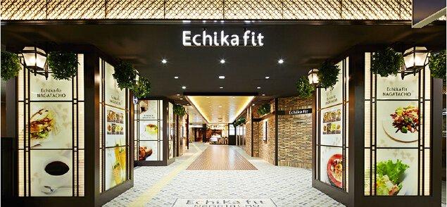 【一部営業】Echika fit永田町
