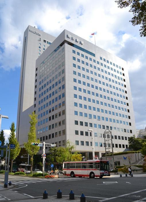 朝日新聞 名古屋本社