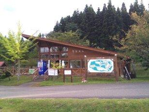 八森自然公園