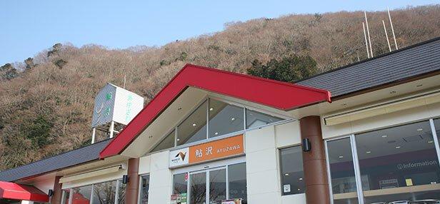 鮎沢PA(上り線)