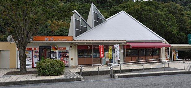 鮎沢PA(下り線)