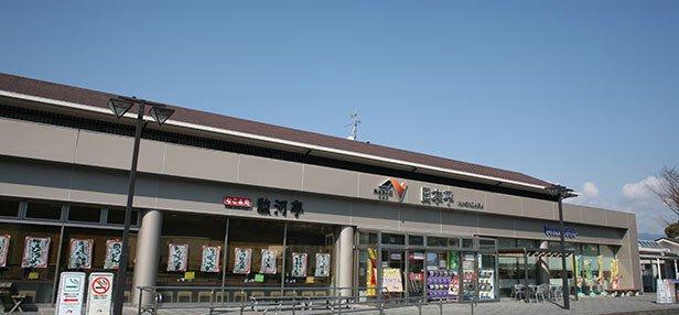 日本平PA(下り線)