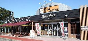 新城PA(上り線)