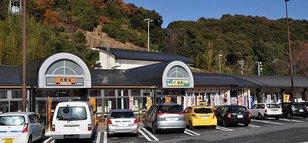 赤塚PA(上り線)