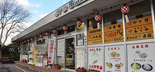 赤塚PA(下り線)