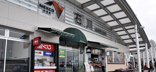 石川PA(下り線)