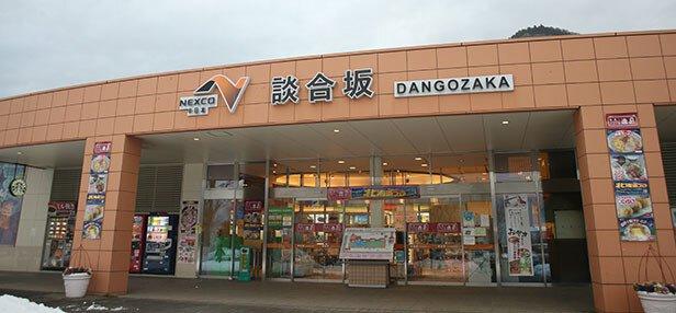 談合坂SA(上り線)