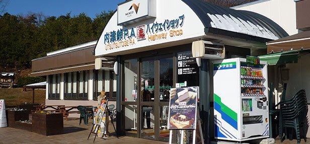 内津峠PA(上り線)