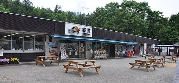 谷村PA(上り線)