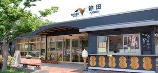 神田PA(上り線)