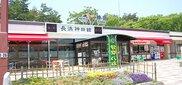 神田PA(下り線)