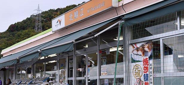北鯖江PA(上り線)