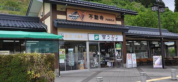 不動寺PA(下り線)